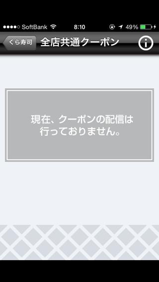 Gaisyokukura01