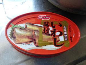 イワシの缶詰