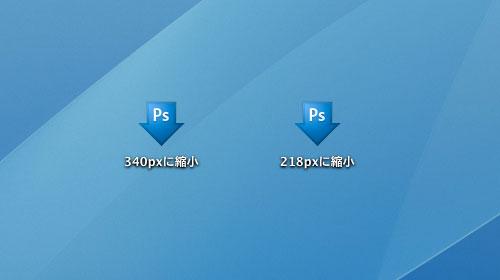 2009060404.jpg
