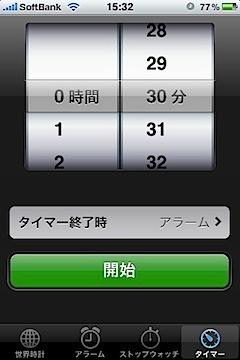 2009102203.jpg