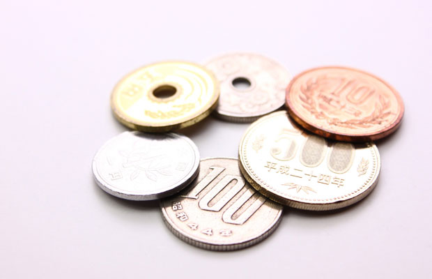 振込手数料が安い銀行は一体どこだ?徹底比較してみます!
