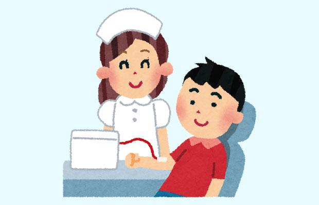 メリット沢山!献血で医療費を節約する方法