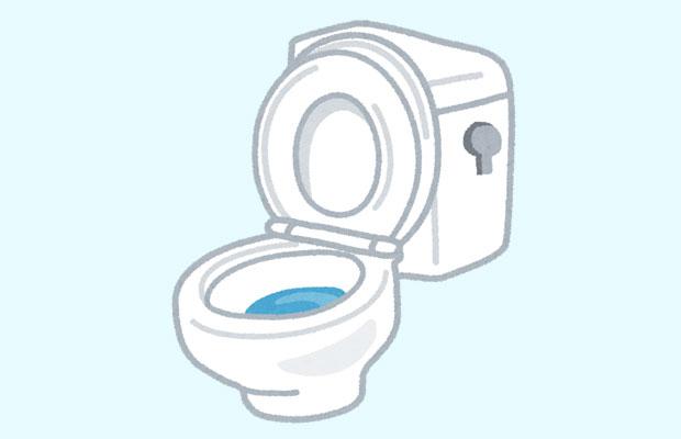 トイレの節水対策