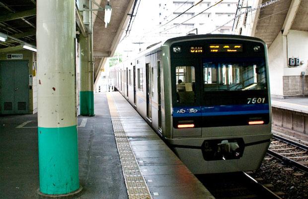 成田空港までの交通費を節約する方法